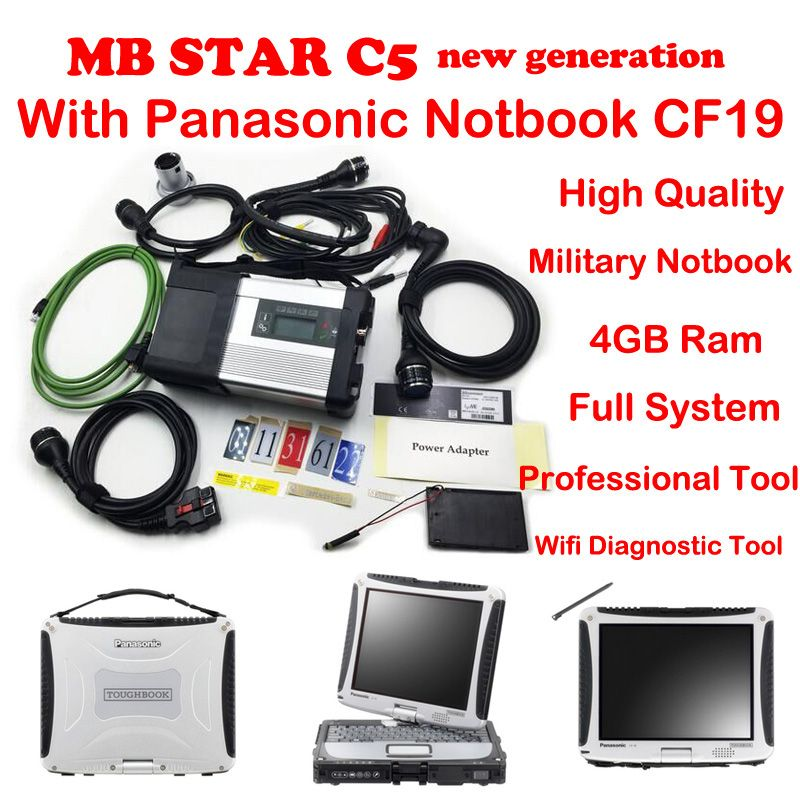 New generation Mb Star C5 star diagnosis Top Quality With Panasonic CF19 Notebook MK3 2017-12 Vediamo 05.01 mb star diagnosis c5