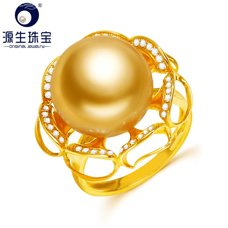 YS 3.6 Grams 14K Solid Gold 13-14mm Genuine Saltwater South Sea Pearl Ring Wedding Fine Jewelry
