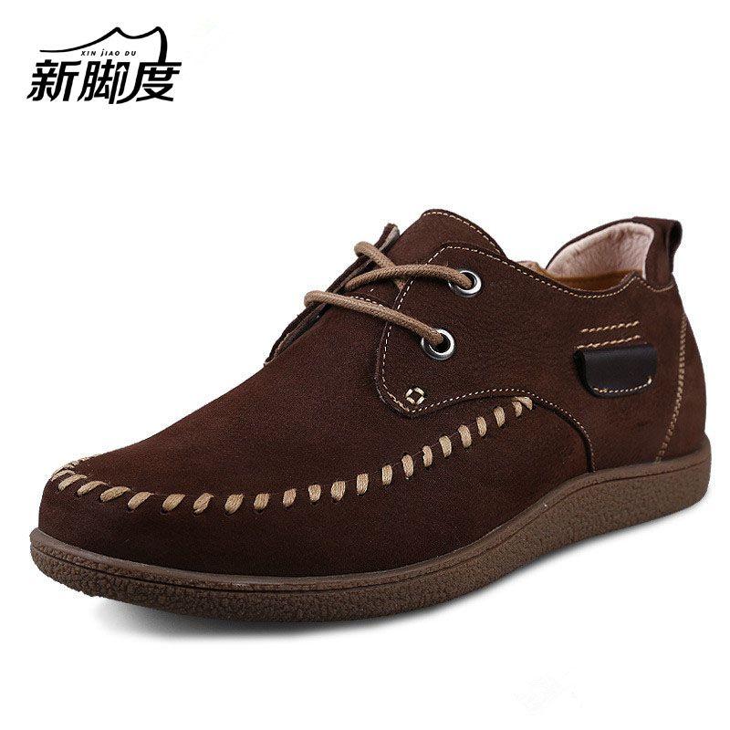X2255 Nuevos Zapatos Planos de Cuero Casual Aumento de la Altura Zapatos de Cuña/plantillas de Calzado con oculta Crecen 6 CM Más Alto