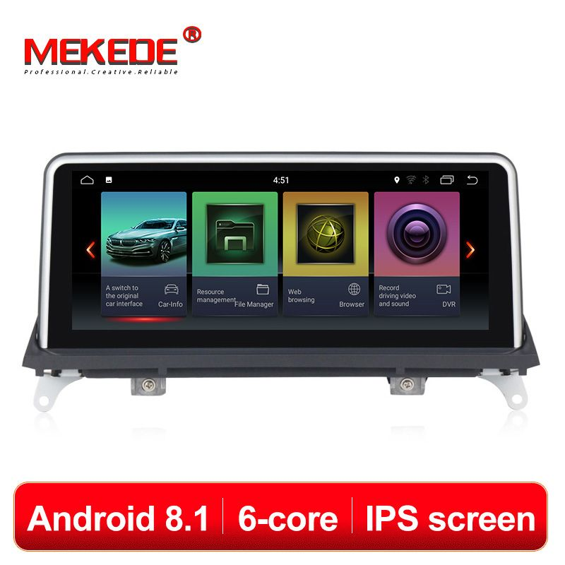 MEKEDE Auto Multimedia-player 6 Core android 8.1 Auto GPS navigation-player für BMW X5 E70/X6 E71 (2007 -2013) 10,25 ''IPS bildschirm