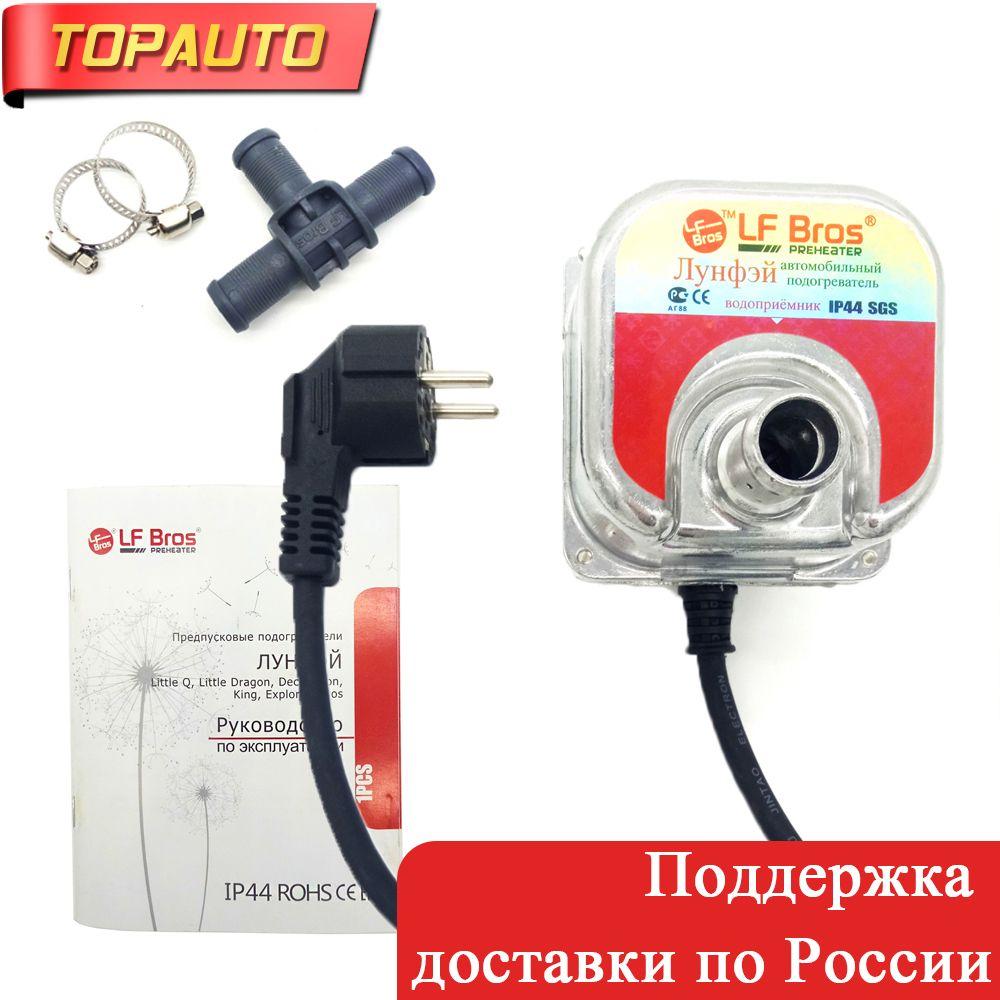 TopAuto 220V-240V 1500W Car Engine Coolant Heater Preheater Not Webasto Eberspacher Motor Heating Preheating Air Parking Heater