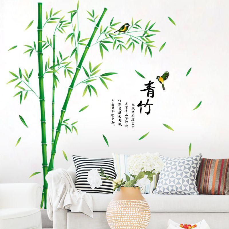 [SHIJUEHEZI] vert bambou Stickers muraux vinyle bricolage plantes motif décor à la maison autocollant pour salon étude salle décoration