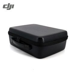 DJI Spark Drone RC Quadcopter FPV Racing PU Leather Waterproof Storage Box Carrying Suitcase Case Handbag Modified Version Black