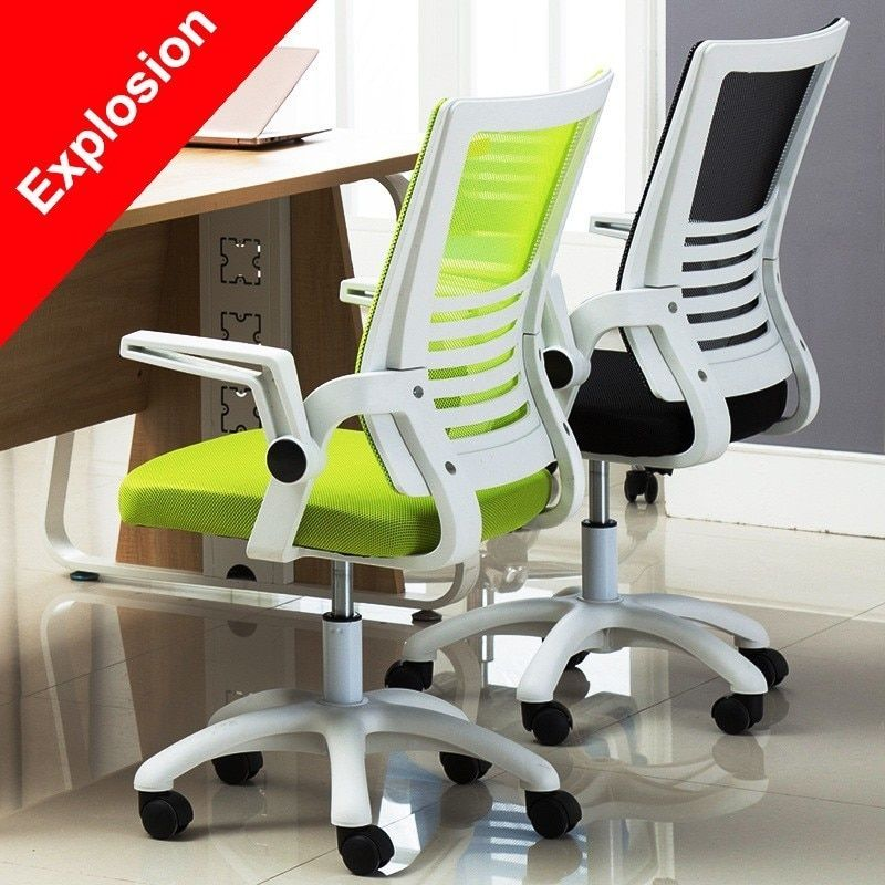 Billiton Computer Haushalts Meeting Bürostuhl Lift und Drop Rotary Stuhl Student Stuhl Netted Stuhl in Personal Schlafsaal