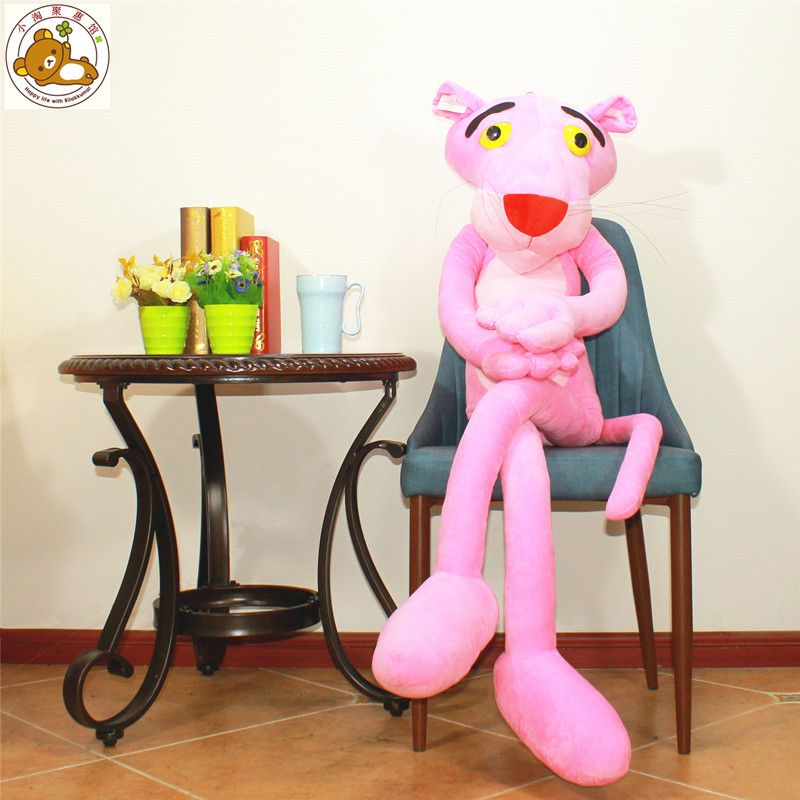 large 150cm pink panther plush toy lovely panther doll soft throw pillow birthday gift b0867