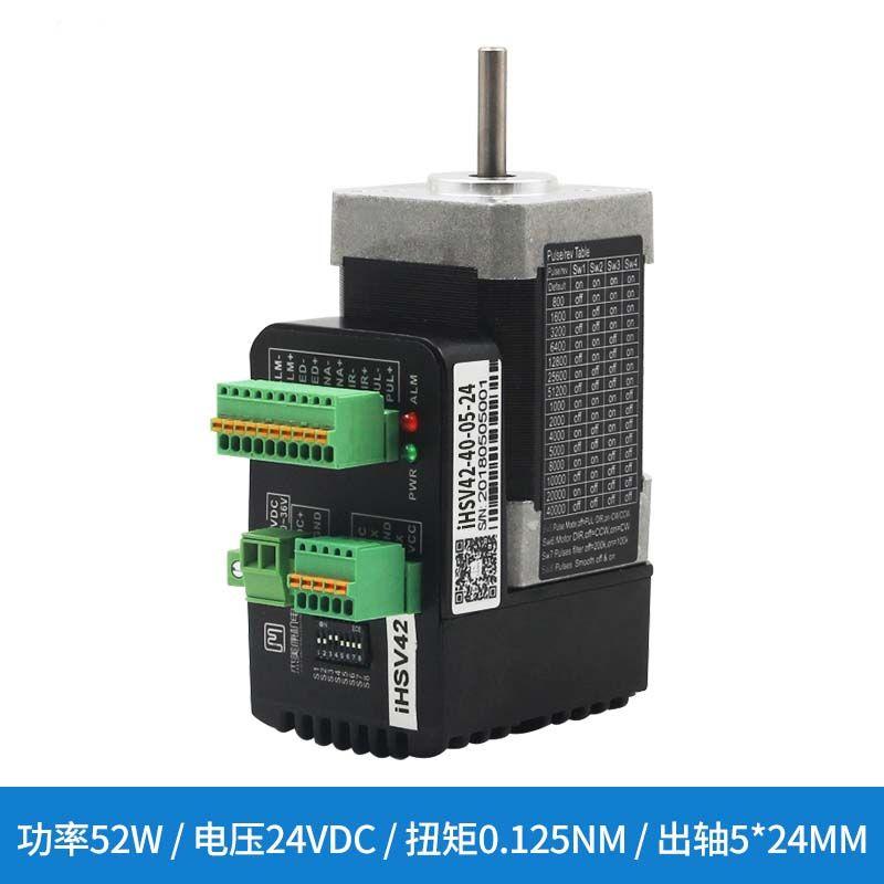 New 50W Integrated AC servo motor NEMA 17 iHSV42-40-05-24 Shaft 5mm work 24VDC output 1.5NM MAX torque 1000 lines encoder motor