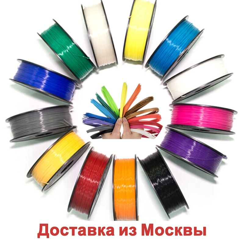 Filament plastic PLA !ABS!HIPS for 3D pen or 3D printer/original Yousu plastic/many colors 1.75mm 170m340 m/from Russia