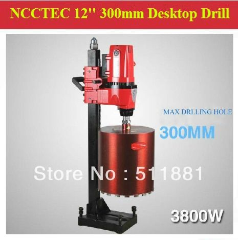 12'' 300mm DESKTOP Diamond Core Drill Machine FREE SHIPPING | Concrete wall floor wet drilling machine | 5hp with protect switch