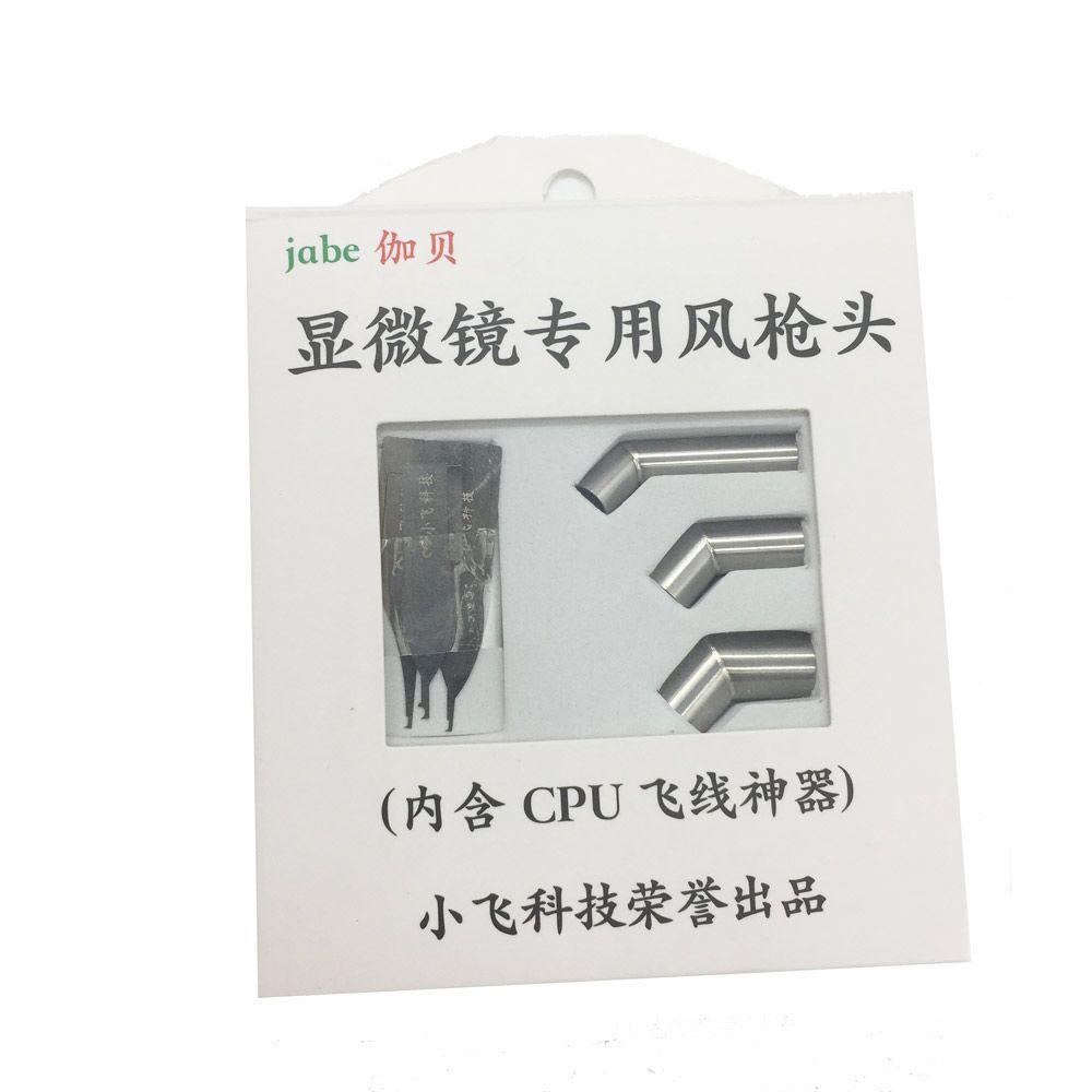 Protable air gun head for microscope A8 A9 CPU Special blade fly line 45 degrees Air gun nozzle for quick 861dw 856 731