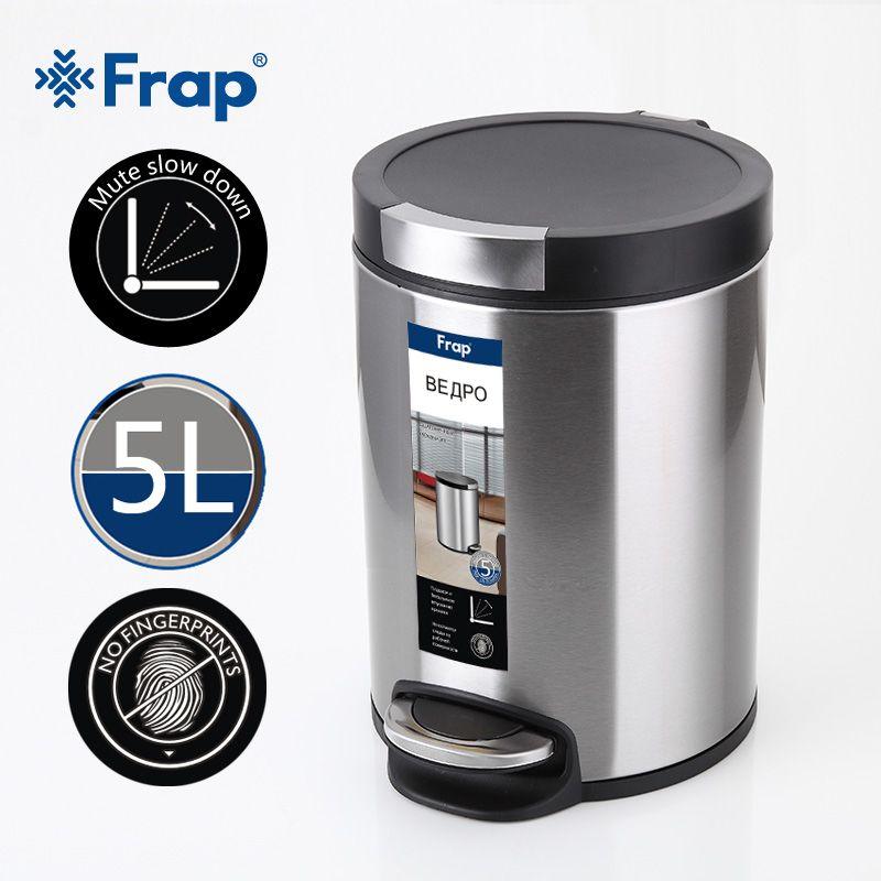 Frap Neue Edelstahl Drücken Typ Fußpedal Drücken Mülleimer Umwelt Home Office Abfallbehälter mit 5L Kapazität F711