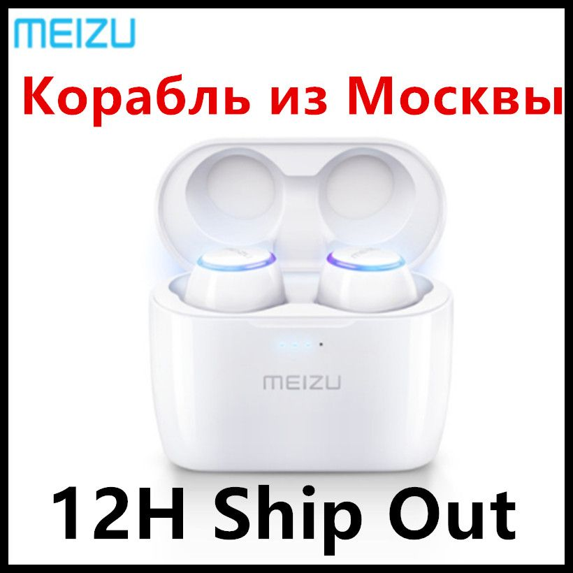 24Hours Ship Original Meizu POP TW50 True Wireless Bluetooth Earphone Mini TWS Sport <font><b>Headset</b></font> For Xiaomi iphone 7 8 Plus Samsung