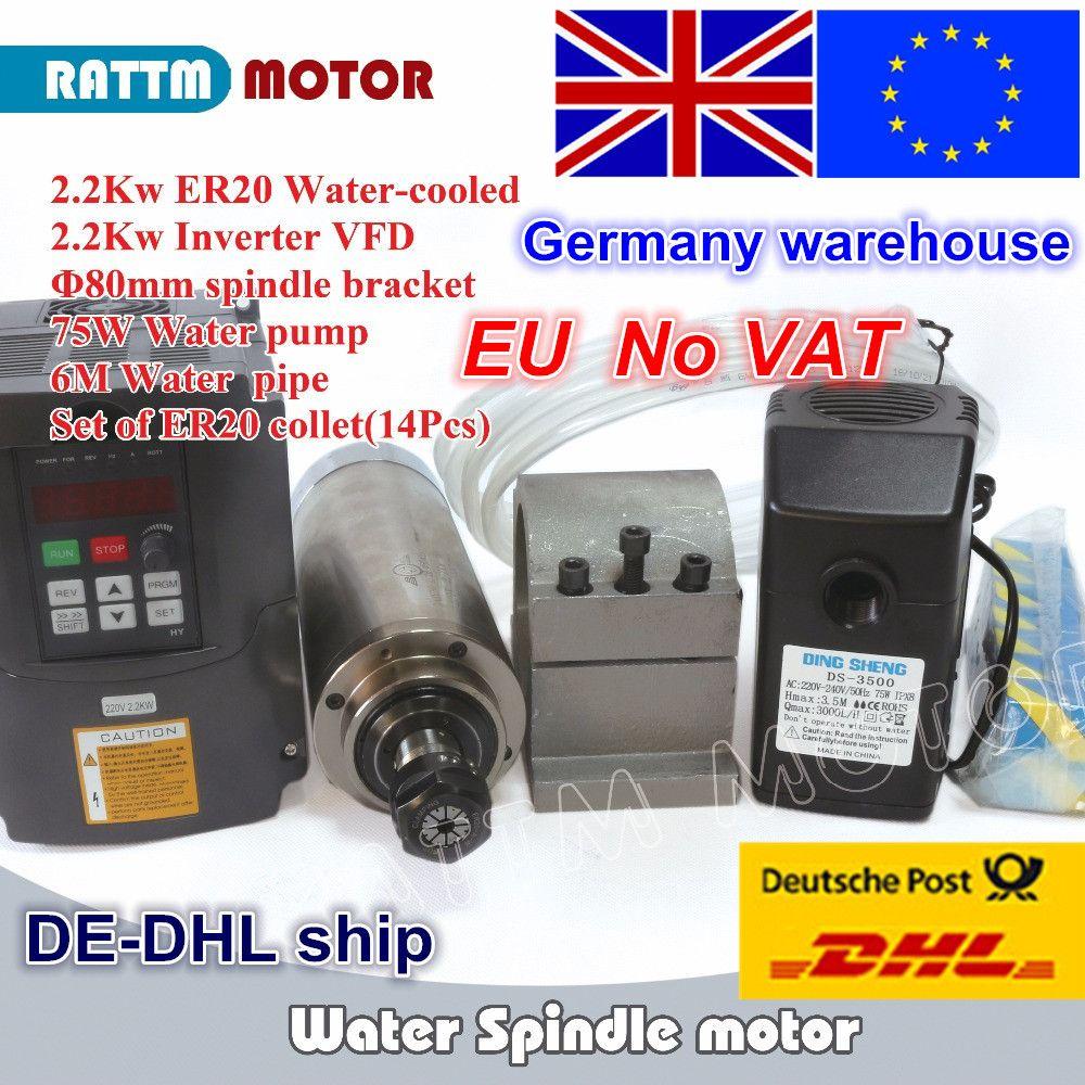 EU Kostenloser MEHRWERTSTEUER 2.2KW Wasser-gekühlt spindel motor ER20 & 2.2kw Inverter VFD 220 v & 80mm clamp & wasser pumpe/rohre & 1 satz ER20 collet