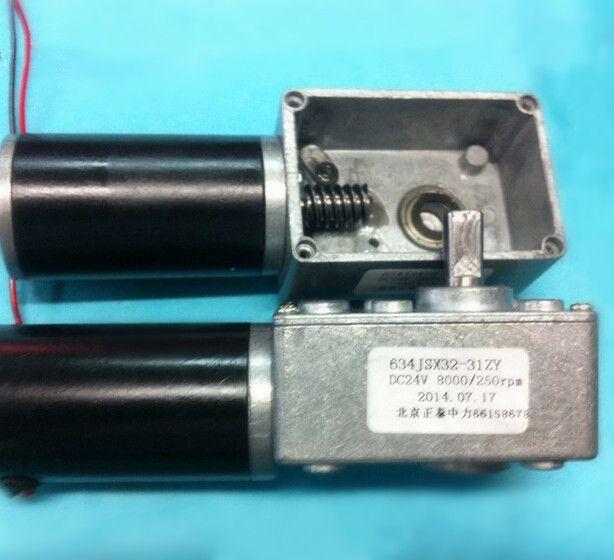 DC 24 V 30rpm micro Motoréducteur à vis sans fin avec fonction autobloquante, Micro moteur avec engrenage En Métal réducteur à vis sans fin