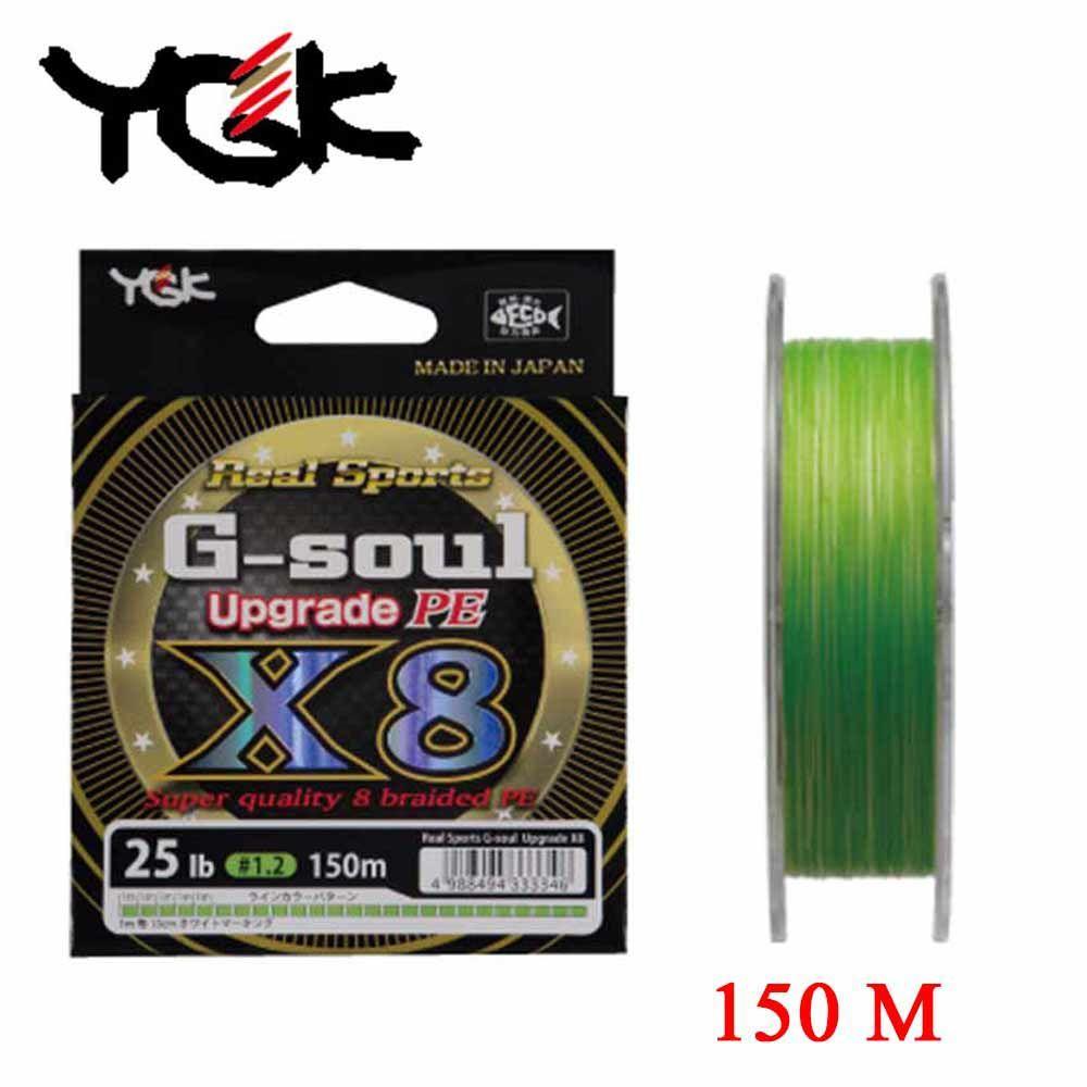 YGK G-SOUL X8 upgrade PE 8 Braid Original Made in Japan 150M Wearable high density Fishing line high strength