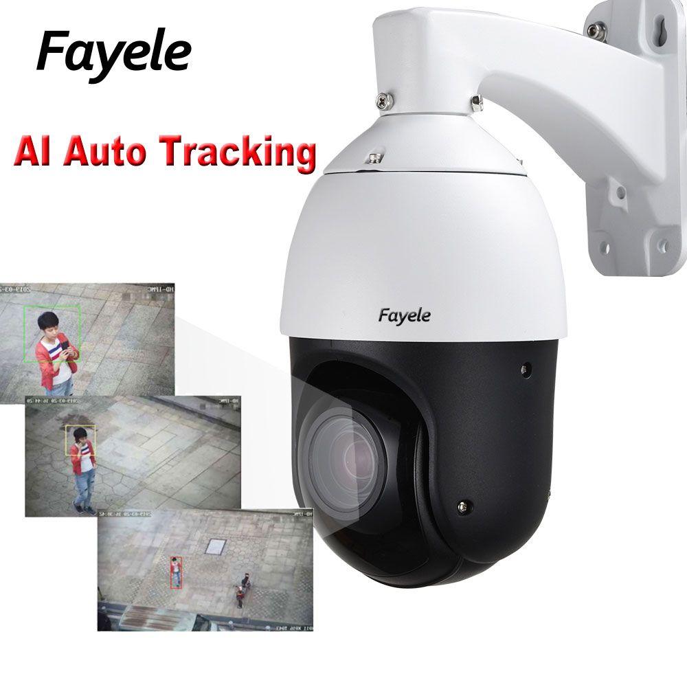 POE 2MP MINI PTZ Kamera Glatte Auto Tracking 1080 P Auto Tracker AI Gesicht Erkennung Ip-kamera 22X Zoom Sternenlicht IR 200 M SD aufnahme