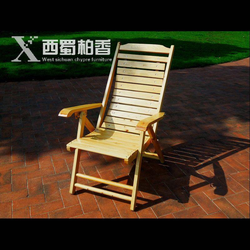 62*10*93cm Eco-friendly cedarwood Outdoor Sun Loungers folding deck chair sling chair Beach lounge Recliner