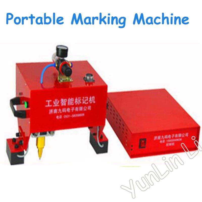 110V/220V Portable Pneumatic Marking Machine 200W Frame Marking Machine Dot Peen Marking Machine for VIN Code JMB-170