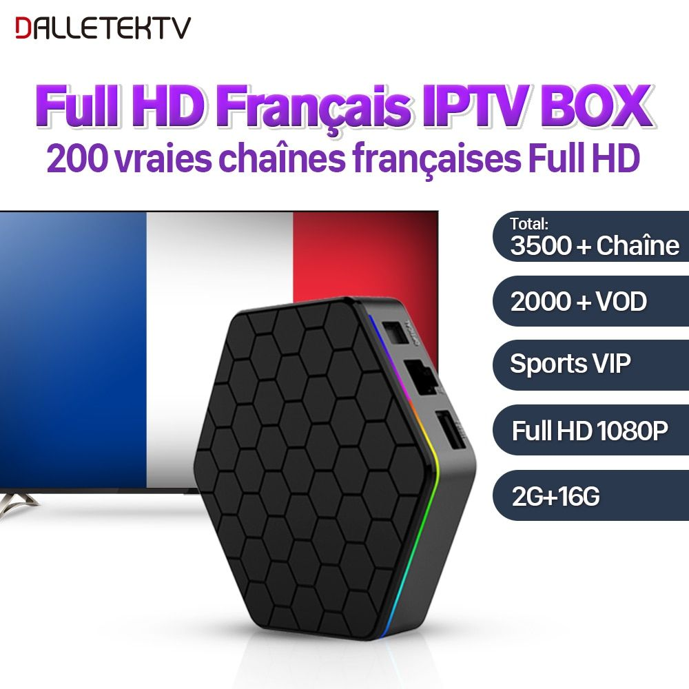 T95ZPLUS French Full HD IPTV Subscription IPTV Channels Android 7.1 S912 French Iptv Arabic Sports Live 2000+ French VOD movies