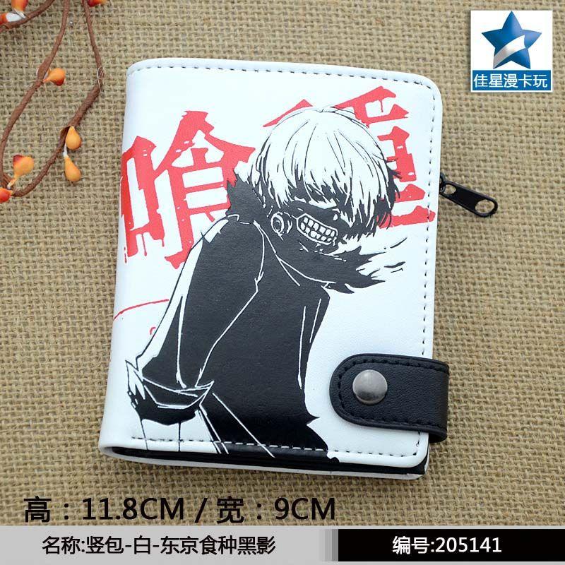 Schwarz Kaneki Ken von Weiß Haar in Schatten PU Kurze Null Brieftasche/Anime Tokyo Ghoul Geldbörse mit Innen zipper Tasche