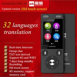 DOSMONO pen 1S voice Translator 32 Multi-language 1250mah Android 6.0 8G 2.0