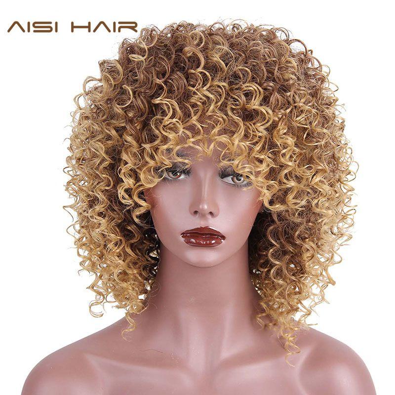 AISI cheveux synthétiques cheveux courts Afro crépus bouclés perruques pour femmes cheveux noirs haute température Fiber mixte couleur brune et Blonde