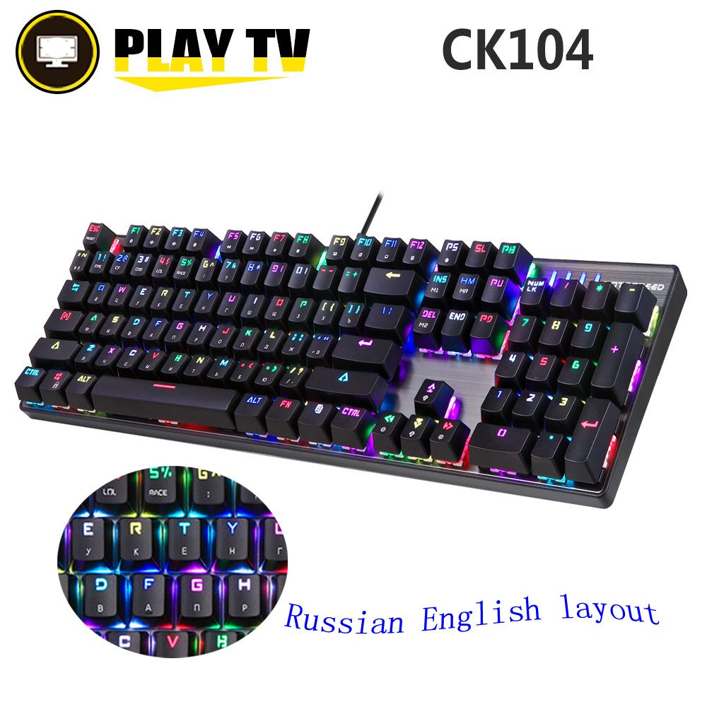 Motospeed CK104 Gaming Mechanical Keyboard Russian English Red Switch Blue Metal Wired LED Backlit RGB Anti-Ghosting for gamer