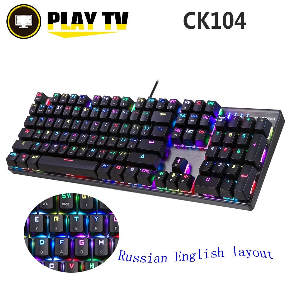 Motospeed CK104 Russian English Metal <font><b>Keyboard</b></font> Blue Red Switch Gaming Wired Mechanical <font><b>Keyboard</b></font> RGB Anti-Ghosting for Computer