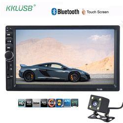 Auto Radios coche Radios 2 Din 7 pulgadas LCD pantalla táctil auto audio Bluetooth múltiples idiomas menú soporte trasero cámara de visión
