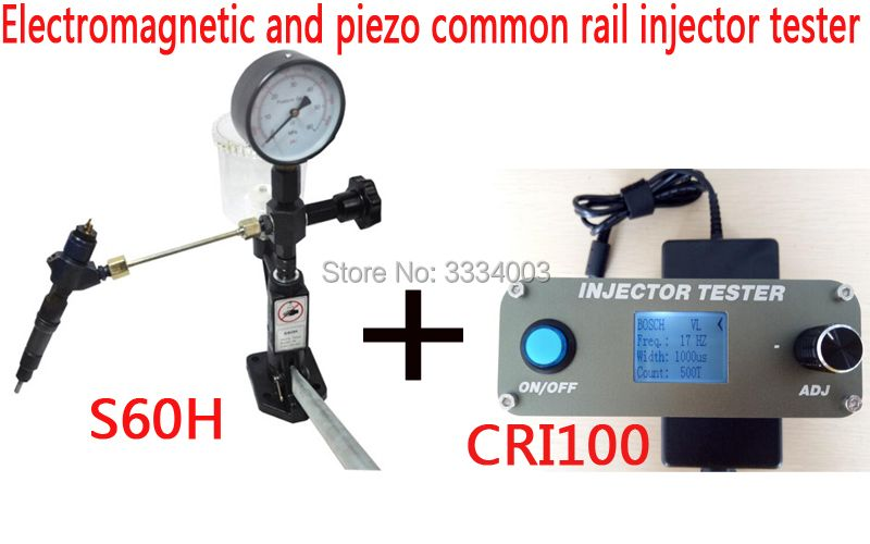 AM-CRI100 Common rail injector tester Electromagnetic and piezo +S60H diesel injector nozzle tester