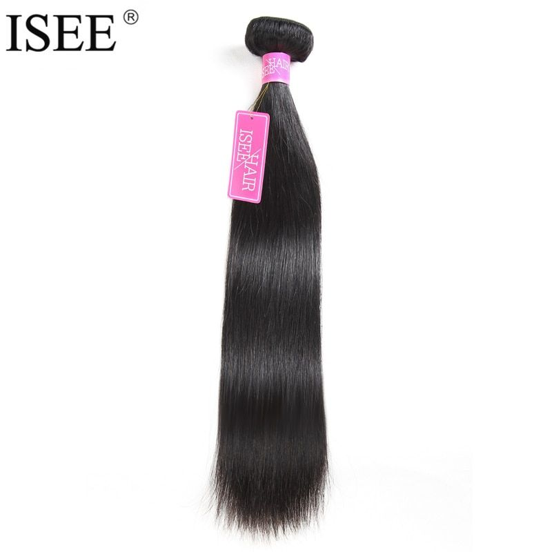 ISEE HAIR Brazilian Virgin Hair Straight Human Hair Bundles Unprocessed 1 Piece Hair Extension 10-36 Inch Can Buy 3 or 4 Bundles