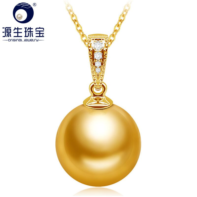 [YS] 9-10mm Golden South Sea Pearl Pendant Diamond 18K Yellow Gold Pendant Necklace Jewerly