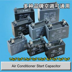 450AVC 1.5uF 2uF 2.5uF 3uF 3.5uF 4uF 5uF 6uF 8uF Rectangle Shaped Air Conditioner Parts Fan Motor Start Capacitor