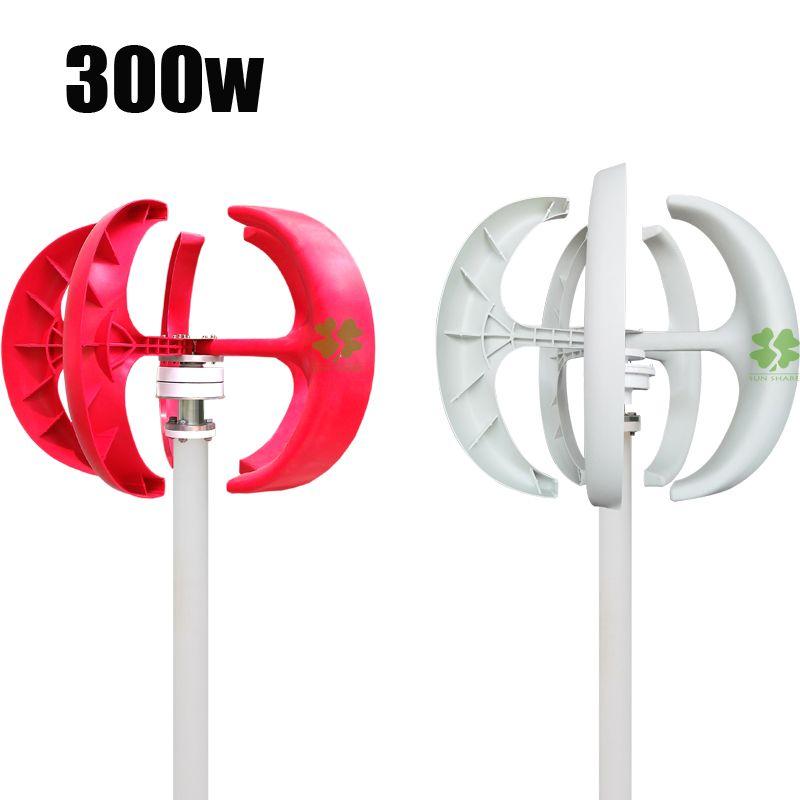 Hot Selling 300w vertical wind turbine generator , 12v or 24v. red and white color for choosen . adding hybrid controller