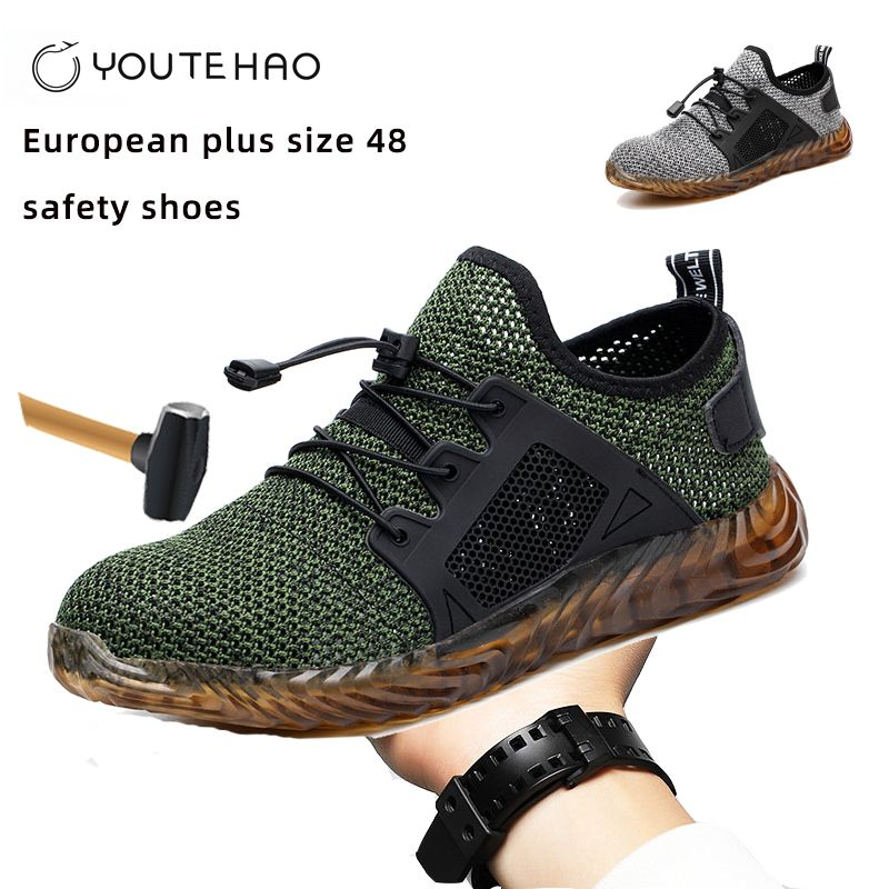 European plus size 48 safety shoes steel toe cap summer breathable lightweight anti-smashing stab-resistant casual site shoes