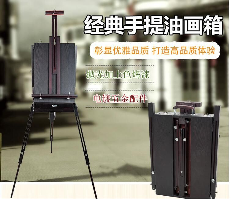 ITALY Black New three feet Portable folding easel Multi-function easel with oil painting box made by natural Black Ju wood