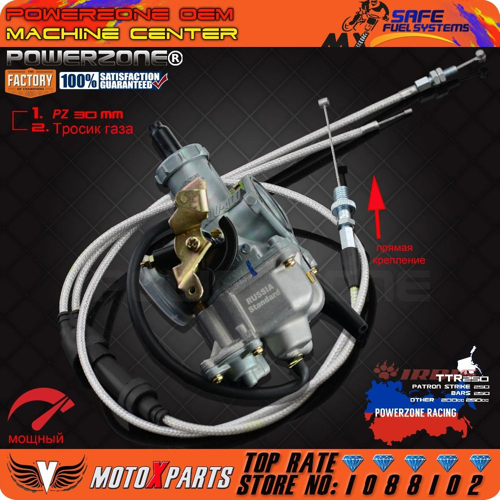 Powerzone 30mm Carburetor Accelerating Pump Racing PowerJet For Keihin Irbis TTR250 Bars 200cc 250cc  With  Dual Throttle Cable