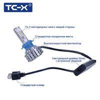 TC-X Новинка T1 Pro светодиодные лампочки LED H7 H11 H1 HB4/9006 H27 880 H4 6000К 12В LED автолампы с кулером для рефлекторных фар