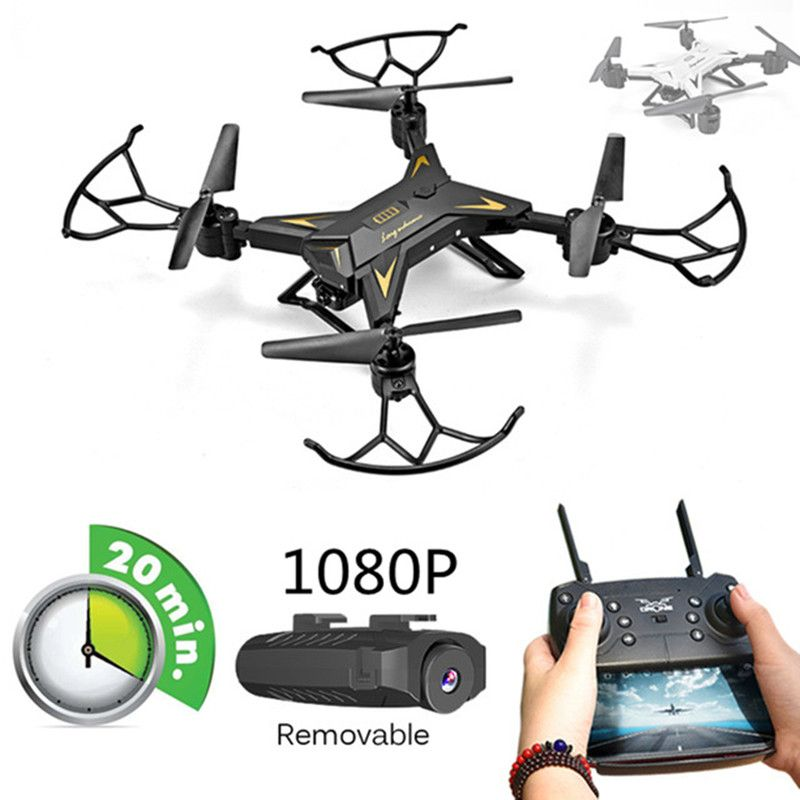 New RC Helicopter Drone with Camera HD 640P/1080P WIFI FPV Selfie Drone Professional Foldable Quadcopter 20 Minutes Battery Life