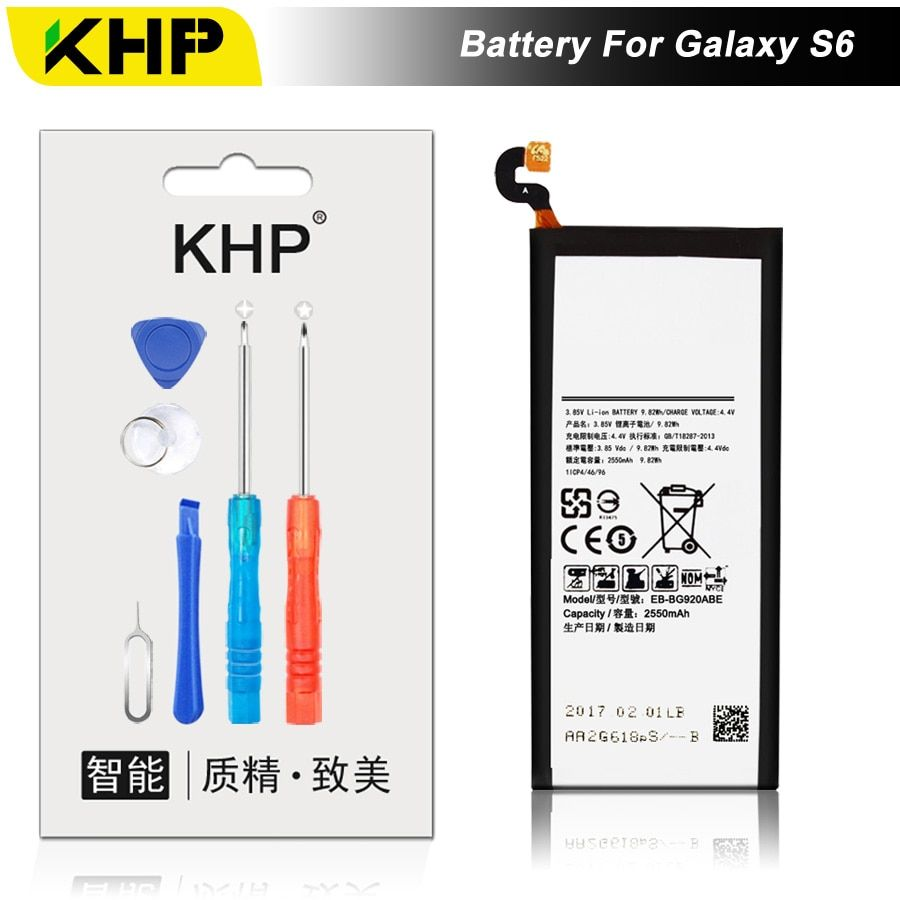 NEW 2017 100% Original KHP EB-BG920ABE Phone Battery For Samsung Galaxy S6 G920 G9200 G920F Battery Replacement Mobile Battery