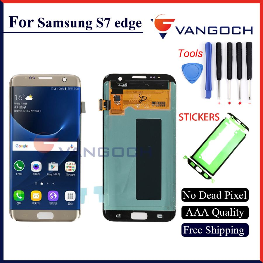 Original Super Amoled Lcd Screen for Samsung Galaxy S7 edge Display G935F G935FD Assembly Replacement with gift and shipping