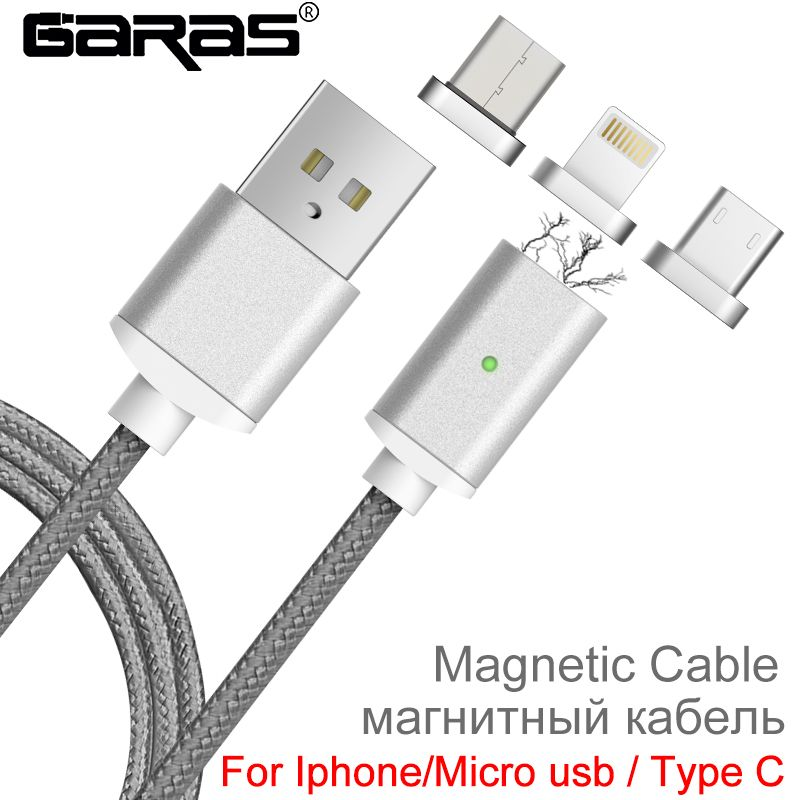 GARAS Magnetic Cable For Iphone/Micro USB Type C Cable Adapter 3in1 Fast Charger Mobile Phone Cables For Type C/Micro USB Cable