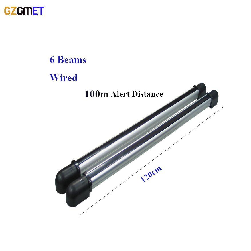 GZGMET 6 beams Digital Active Infrared IR Beam Sensor / Photoelectric beam detector / Perimeter Beam Barrier