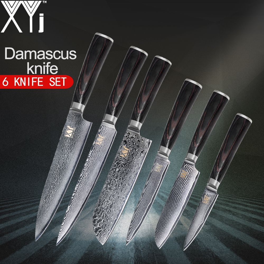XYj Damascus Steel Cooking Knife VG10 Core Kitchen Knives Pattern 3.5
