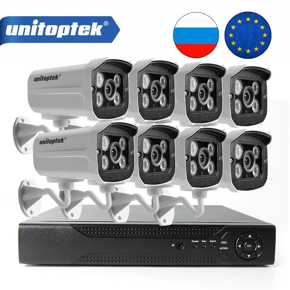 8CH Security 4MP IP Camera 48V POE NVR CCTV System 8Pcs Bullet IP Camera Outdoor Waterproof Night Vision Video Surveillance Kit
