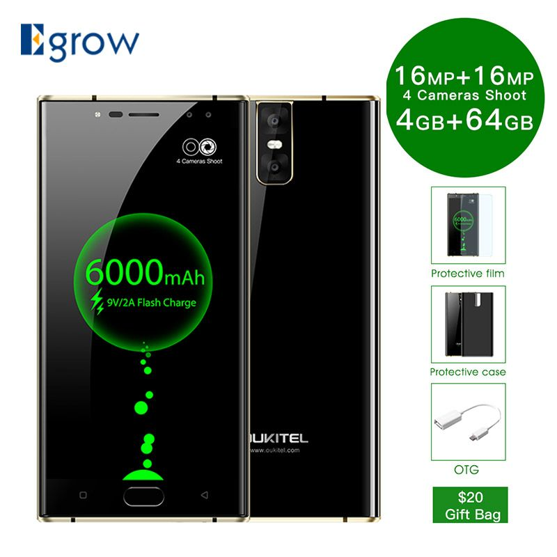 <font><b>Oukitel</b></font> K3 16MP+2MP 4 Cameras Mobile Phone MT6750T Octa Core 4GB+64GB Cell phones 5.5 inch 6000mAh Front Fingerprint Smartphone