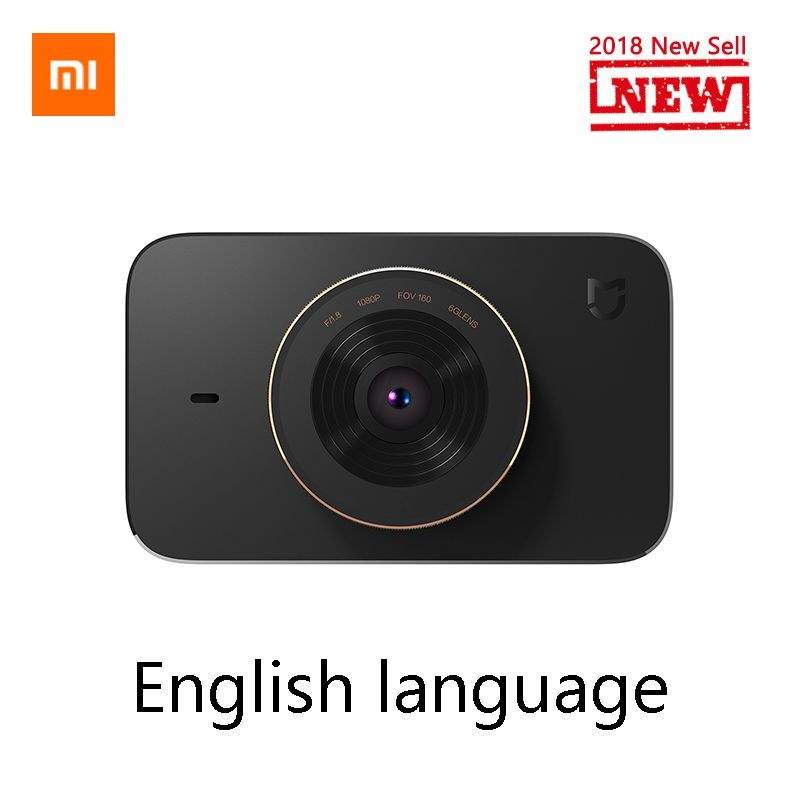 Xiaomi Mijia Carcorder Smart DVR Car Driving Recorder F1.8 1080P 160 Degree Wide Angle 3 Inch HD Screen Car Cam Night vision