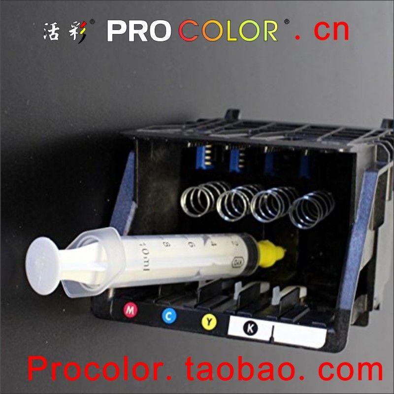 Pigment encre de sublimation Liquide De Nettoyage kit liquide propre pour HP 950 951 960 961 8610 8620 8680 8615 8625 8600 8630 8100 8610 8660