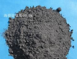 Kemurnian Tinggi Titanium Logam Ti> 99.5% 300 Mesh