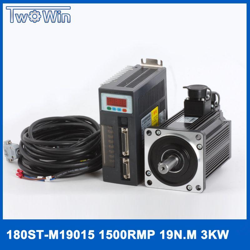 high power 3.0Kw servo motor kits 3000w servo motor & 3000w servo driver drive