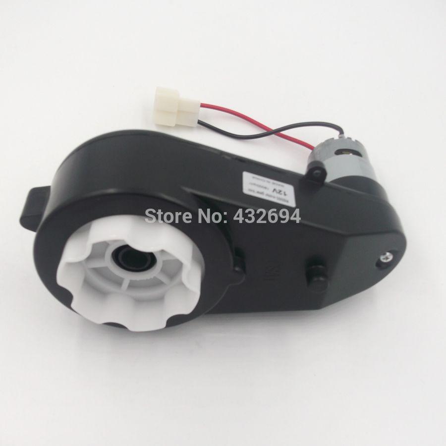 Rs550 motor caja de engranajes 6 V 12 V niño bicicleta eléctrica coche de control remoto accesorios del bebé del coche